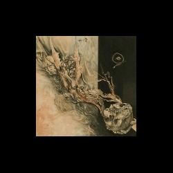 Kill / Slaughtbbath - Split, EP (black)