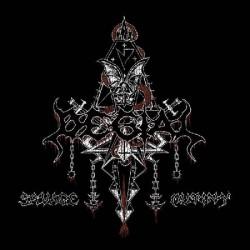 Degial - Savage Mutiny, LP