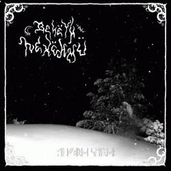 Bekëth Nexëhmü - De Forna Sederna, CD