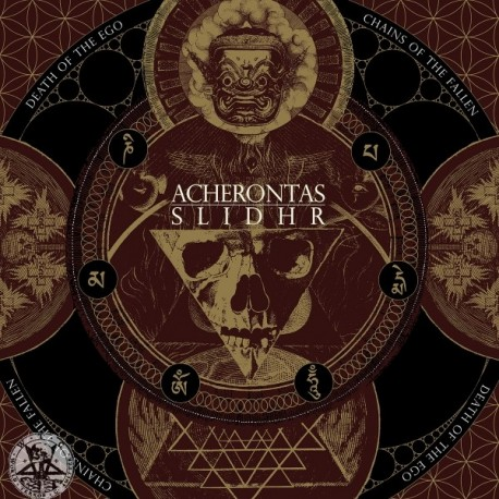 Acherontas / Slidhr - Death Of The Ego/Chains of the Fallen, LP