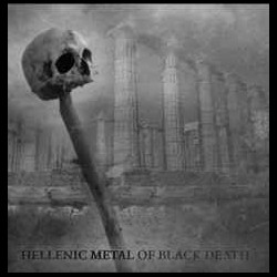 V.A. - Hellenic Metal of Black Death