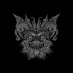 Slidhr - The Futile Fires Of Man, LP