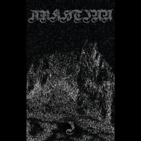 Arkhtinn - I, Tape