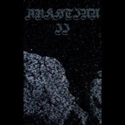Arkhtinn - II, Tape