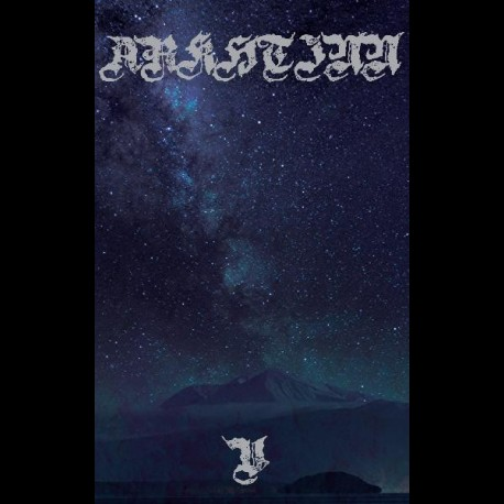 Arkhtinn - V, Tape