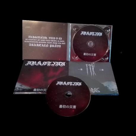 Arkhtinn - 最初の災害, Digi CD