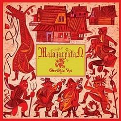 Malokarpatan - Stridžie dni, LP