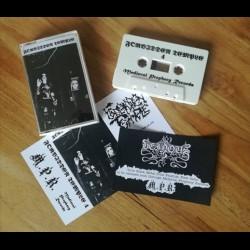 Forbidden Temple - Demo IV, Tape
