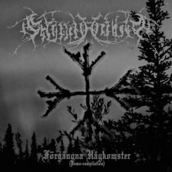 Gnipahålan - Förgångna Hågkomster, 2-CD