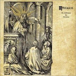 Mystagos - Ho Anthropos Tes Anomias, LP