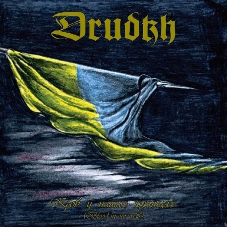Drudkh - Blood in our Wells, LP