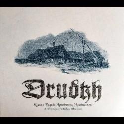 Drudkh - A Few Lines in Archaic Ukrainian, Digi CD