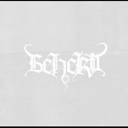 Beherit - Electric Doom Synthesis , LP