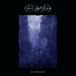 Cénotaphe - La larve exulte, LP
