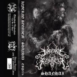Inferno Requiem - Shanhai, Tape