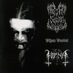 Horna/Musta Surma - Vihan Vuodet, CD