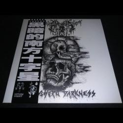 Mardraum - Southern Darkness, LP