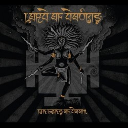 Lord of Doubts - The Gates of Doom, Digi MCD
