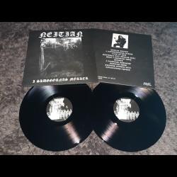 Neitian - I Skuggornas Mörker, LP