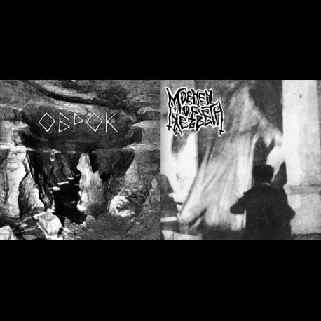 Moenen Of Xezbeth / Obrok - Split, EP