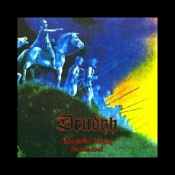 Drudkh - The Swan Road (Lebedynyi Shlyakh), CD
