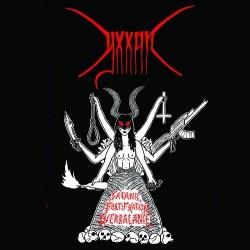 Yxxan - Satanic Fortification Overbalance, Tape