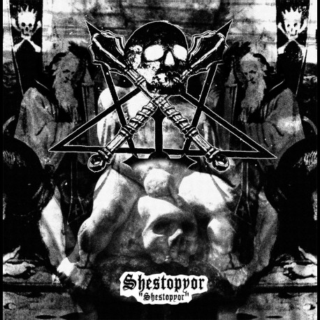 Shestopyor - s/t, LP
