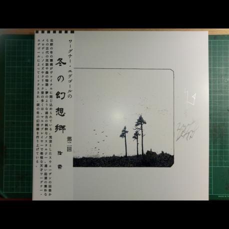 Wagner Ödegård - Øðe, LP